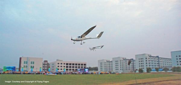 Designapplause Yuneec E430 Electric Airplane