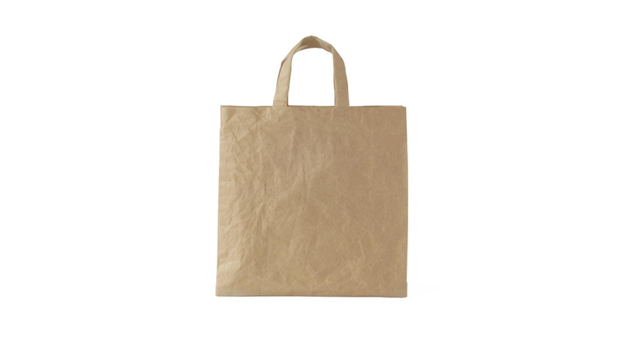 Designapplause Siwa Paper Square Tote Bag Naoto Fukasawa