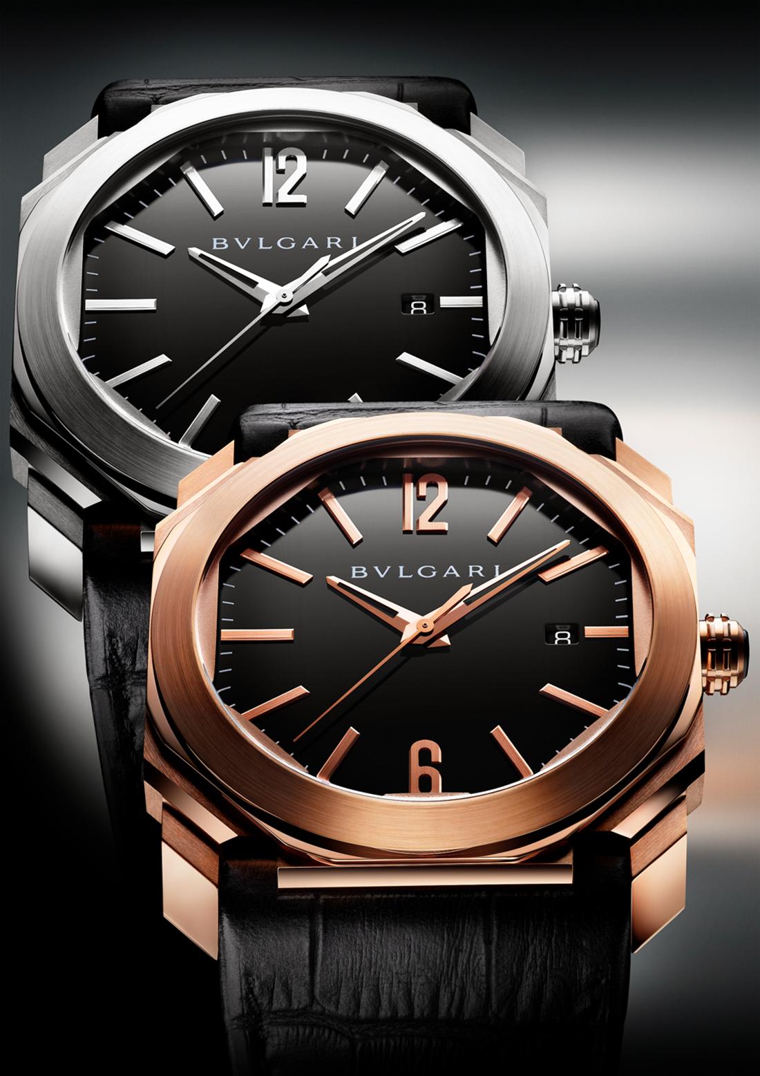 Designapplause Octo Watch Bulgari